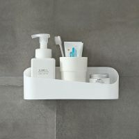 卫生间强力粘贴无痕壁挂塑料免打孔墙上收纳架浴室厨房置物架批发