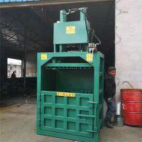 废纸旧料压缩机 服装液压打包机 60吨废料液压打包机型号