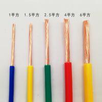 金环宇电线电缆国标线BVR1.5平方2.5平方4平方6平方多股线铜芯线