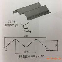 白灰色0.5厚的YX18-76.4-310型墙面压型板无锡生产厂家