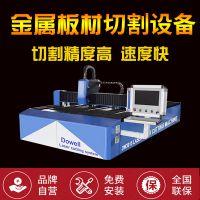 1000w金属管材激光切割机 圆管金属激光切割设备价格