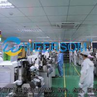 深圳威尔晟光电有限公司