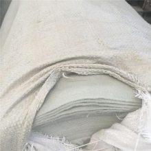 三亚 厂家直销短纤针刺土工布 长丝土工布 防渗土工布规格齐全