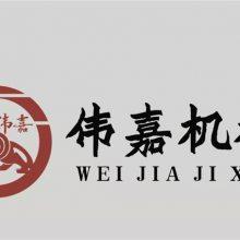 东莞市伟嘉数控机械设备有限公司