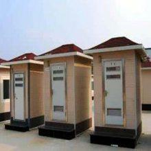 移动公共卫生间-河南移动卫生间 郑州移动厕所 景区厕所