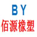 景县佰源橡塑科技有限公司
