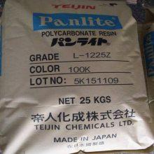 大量现货供应PC日本帝人G-3530M聚碳酸酯