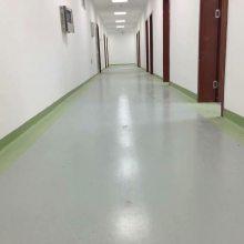塑胶地板批发 医院地板胶