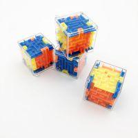 迷你迷宫球早教益智迷宫玩具儿童3d走珠迷宫旋转益智魔方批发热卖