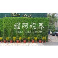 仿真植物绿色地毯 人造PE草坪公司门头商业软装