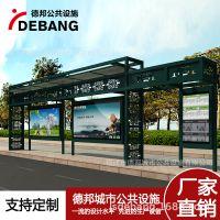 公交候车亭厂家 公交站台厂家 不锈钢候车厅 太阳能灯箱定制DB-H035