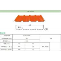 彩钢压型钢板YX24-210-840_墙面用建筑彩钢板_上海新之杰