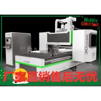 板式家具数控设备开料机四工序雕刻机双工位