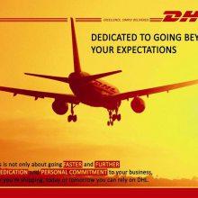 济宁DHL国际快递,济宁留学生寄文件到国外