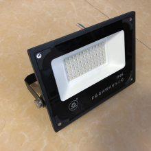 50W亚明LED投光灯ZY609户外照明灯具