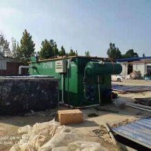 鄂尔多斯养殖场粪便脱水一体化地埋污水设备