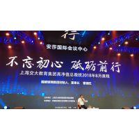 上海年会搭建公司