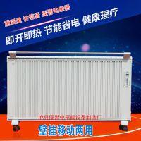 电暖器节能 质誉家用电暖器 碳纤维碳晶电暖器 升温快 超强散热