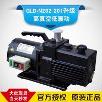 ULVAC日本宁波爱发科油旋片式真空泵GLD-N201油泵GLD-N202升级维修包原厂