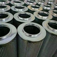 替代贺德克滤芯0030D010BN3HC 液压油滤芯
