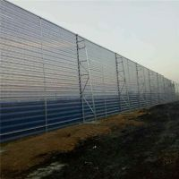 煤场防风网@延吉煤场防风网@煤场防风网生产厂家