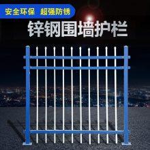 小区围栏铁艺护栏价格