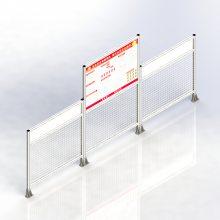 Aluson松江上海厂家看板架子铝合金 双面磁性白板 生产车间看板