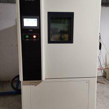 广州致壹设备-湿热试验箱-高低温湿热试验箱-试验设备