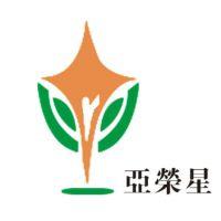 安平县亚荣星环保科技有限公司