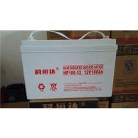 恒达蓄电池型号6FM12-100宁波市办事处6FM12-100电池总代理价格