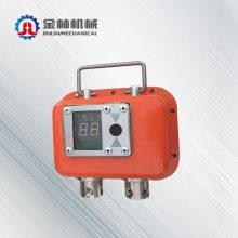 增压式单体液压支柱检测仪 YHY60综采支架数显测压表监测