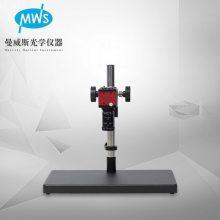 工厂直销检测视频高清数码大视野显微镜MWS-SPZ301Y