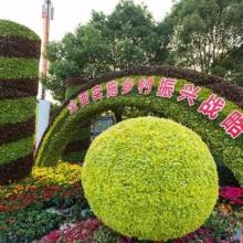 景观绿雕造型,四川仿真材质绿雕造型厂家定制立体花坛制作-立体花坛-绿雕-查看详情