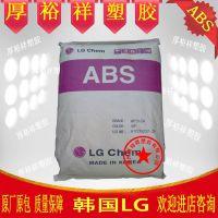 阻燃级abs 韩国LG-DOW AF-312 高流动 耐高温 abs塑料原料