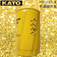 KATO/加藤HD1023-3挖掘機機油濾清器大全 加藤1023-3機油過濾器