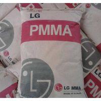 pmmaLG化学IH830通用透明PMMA