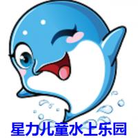 济南星力环保科技有限公司