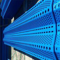防风抑尘网建设 钢性防风网 隔音冲孔网