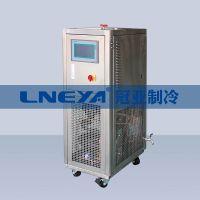 LNEYA密闭高低温浴槽 密闭加热制冷一体机 加热制冷设备 恒温试验设备 水浴锅 高低温试验箱