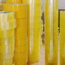 优质冷库专用胶带生产厂家-德厚包装-门头沟区优质冷库专用胶带