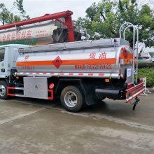 小型油罐车,东风小型柴油罐车,多利卡流动加油车,湖北加油车包上牌