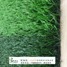 塑料仿真草坪批发市场