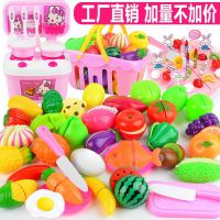 儿童切蔬菜水果切切乐批發仿真套装男女孩过家家宝宝早教益智玩具