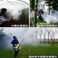 汽油远射程脉冲烟雾机 大棚水雾烟雾一体机 280型烟雾机多少钱