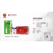 天津银行促销品 银行福利 企业工会福利慰问品 员工福利 夏季防暑降温礼品 天津