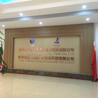 圣戈尔彩麟天津建材科技有限公司