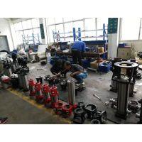 45KW轻型多级泵100CDLF65-70/诚械供应冲压多级泵/立式离心泵现货