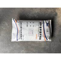 羟丙甲纤维素hpmc羟丙基甲基纤维素 化妆品稳定剂9004-65-3