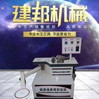 宁津建邦机械制造有限公司