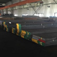 销售现货SKD61模具钢板 SKD61圆钢 扁钢 提供原厂质保书